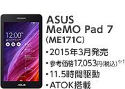 ASUS MeMO Pad7
