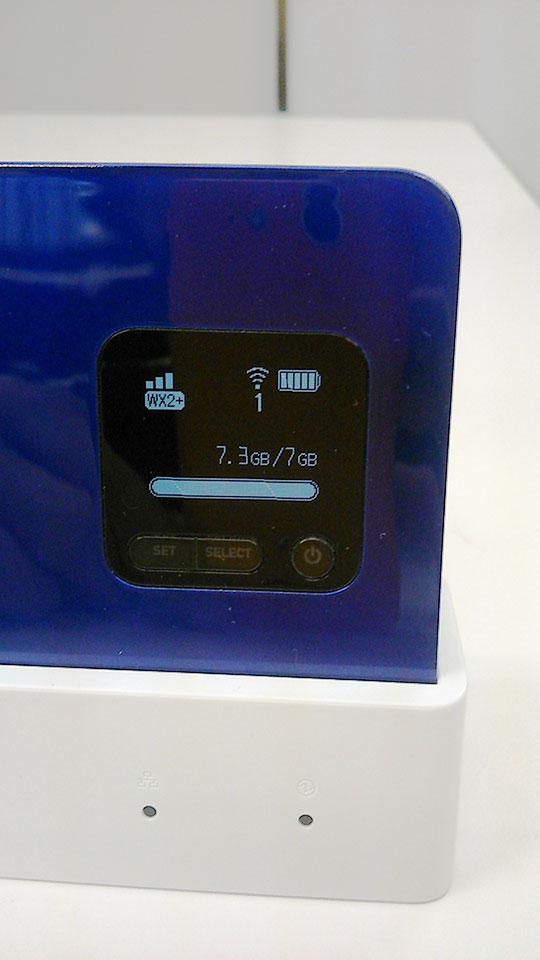 WiMAX2+のデータ通信量、ギガ放題なので速度制限はなし