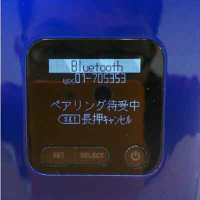 wx01のBluetoothテザリング設定方法その6