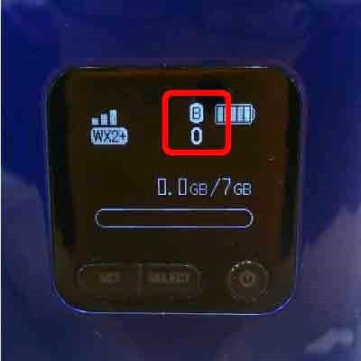 wx01のBluetoothテザリング設定方法その8