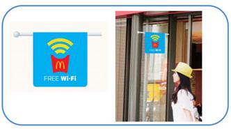 マクドナルド FREE Wi-Fiの目印