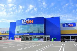 エディオンの店舗画像