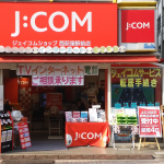 JCOMの評判からわかる5つの注意点とメリット・デメリットを解説