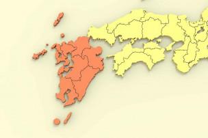 九州エリアの画像