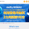 @nifty WiMAXのキャンペーン評価とおすすめできない2つの理由