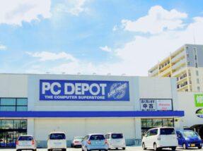 PCデポの店舗画像