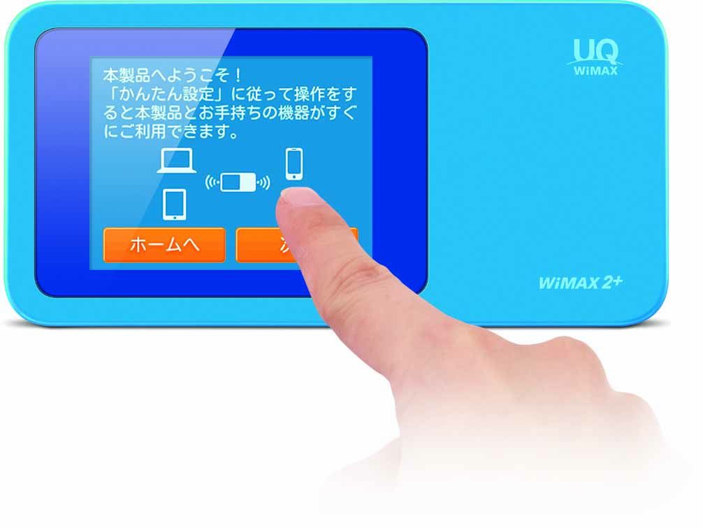 WiMAX機器