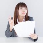 フレッツADSL新規受付終了…からのおススメ回線3つ!