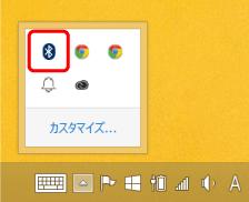 Bluetoothテザリング設定:Bluetoothアイコンをクリック