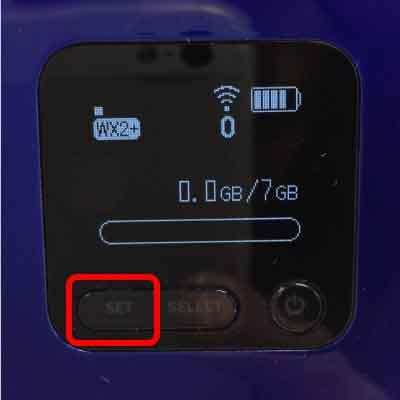 wx01のBluetoothテザリング設定方法その1