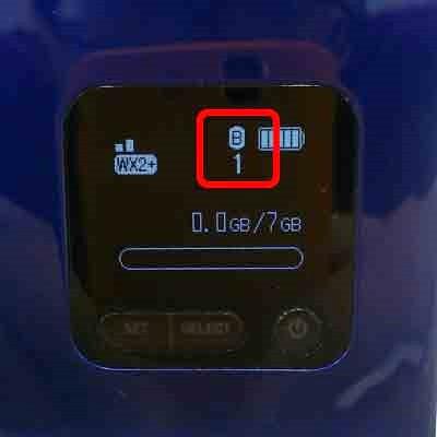 wx01のBluetoothテザリング設定方法その9