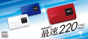 WiMAX wx01