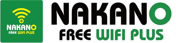 nakano free wifi plus