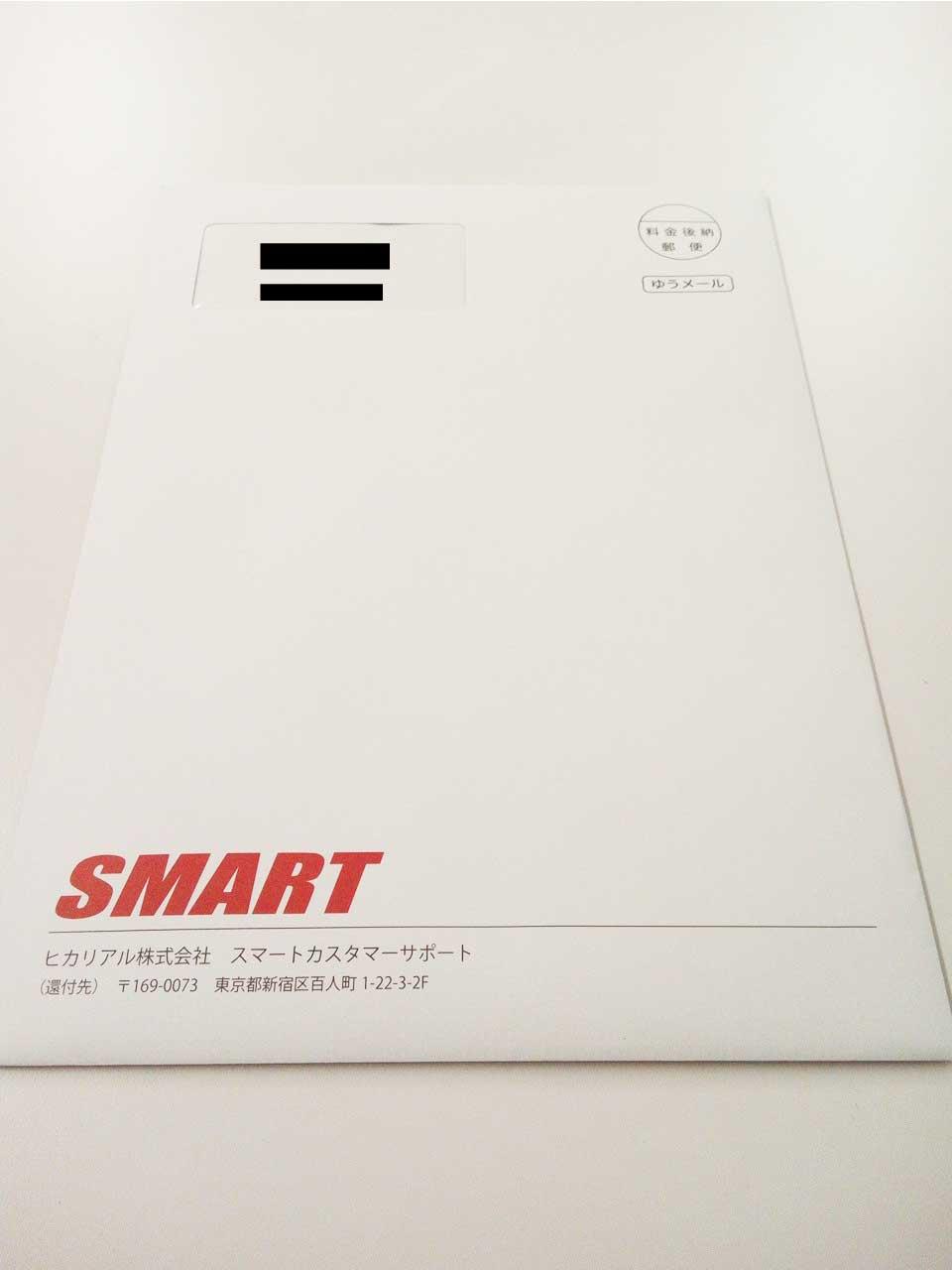 スマート光の書類