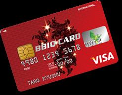 BBIQ VISAカード画像