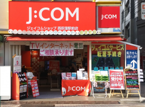 JCOMショップのイメージ画像