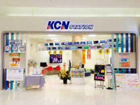 KCNの評判やキャンペーン、メリットと注意点まで全て解説