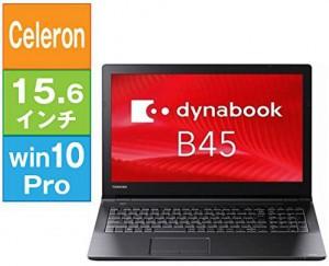 東芝 PB45BNAD4RAAD11 dynabook B45/Bの商品画像