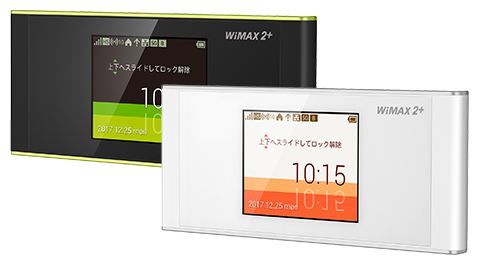 HUAWEI Speed Wi-Fi NEXT W05