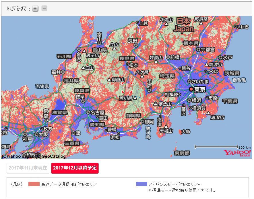 Y!mobileのPocket WiFi 603HWの対応エリア画像
