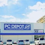 PCデポの光回線 高額な解約金とまったくおススメできない理由
