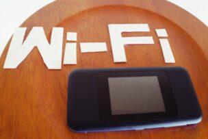 最大100GBのEx Wi-Fi CLOUDはおすすめ?他と比較した結果…