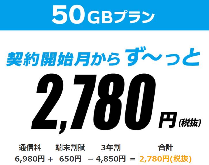 Ex Wi-Fi CLOUD 50GB
